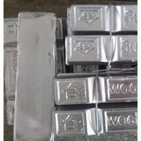 Buy cheap Zinc-Tin alloy from wholesalers