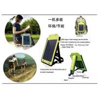 Buy cheap Portable Folding Solar Panel Charger Bag 2.5W/5V Standing Solar Panel Charger for Phone from wholesalers