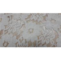 Buy cheap african lace fabric design from wholesalers