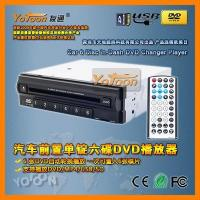 China Car In-dash DVD Player Thinner 6 Disc DVD/CD/MP3/MP4 changer Black on sale