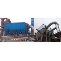 Middle CPE Europe Type Pulse Dust Collector (CPE126M-302M)