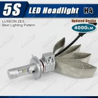 Buy cheap LED Headlights 5S-H4-4000LM product