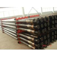 Quality Seamless steel Pipe - API 5DP Drill Pipe wholesale