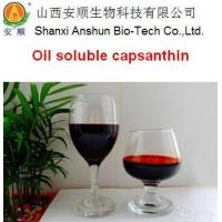 Quality Fruit and vegetable Paprika Oleoresin wholesale