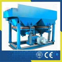 Buy cheap Alluvial Gold Jig Concentrate from wholesalers