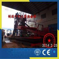 Quality Gold Dredger 80m3/h Chain Bucket Dredger wholesale