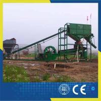 Quality Alluvial gold wash plant with trommel,vibrating sluice,shaking table With Patent wholesale