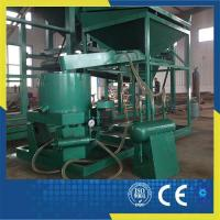 Buy cheap Gold Concentrator from wholesalers