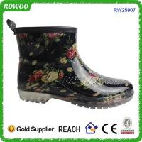 Buy cheap flower print waterproof garden work boots from wholesalers