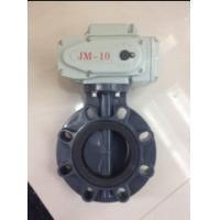 Quality PPH butterfly Valve Wafer Connection Electric Actuator 1~24Plastic Butterfly Valve wholesale