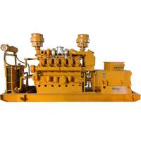 Buy cheap Natural gas generator set product