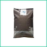 Quality Chelated Ferrous Glycine Minerals Feed Ingredients Made In China ZWE-3 wholesale