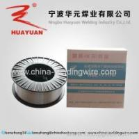 Quality Flux-cored Welding Wire (new pics) wholesale