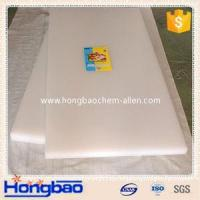 China fashionable cutting board/hot selling pe chopping board/high quality plastic cut board for on sale