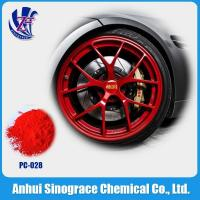 Quality Polyester Chromium Powder Coating for Automobile Wheel PC-CP028 wholesale
