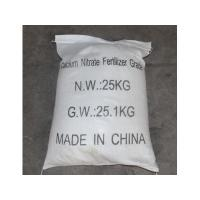 China Calcium Ammonium Nitrate on sale
