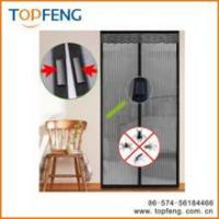 China Hands-Free Magic Screen Door , Instant Screen Door , Screen Door on sale