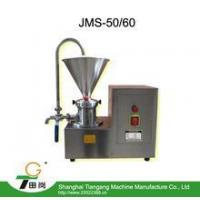 JMS-50 Up-right Colloid Grinder