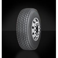 Buy cheap Tire  LH688 from wholesalers