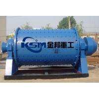Quality Rubber lined ball mill wholesale