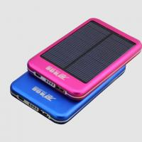 Buy cheap Mobile power bank mp-11 product