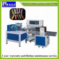 Buy cheap High speed light clay automatic molding & packing machine CT-350Q with cheap price from wholesalers