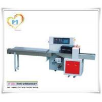 Buy cheap Hotel item packing machine Down paper automatic toothbrush packing machine CT-250X from wholesalers