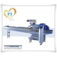 Quality Flow packing machine Large size automatic pouch packing equipment CT-100i wholesale