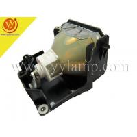 Buy cheap USHIO NSH265 Replacement Projector Lamp from wholesalers