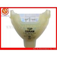 Buy cheap OSRAM VIP1501.0P21.5 replacement projector lamp from wholesalers