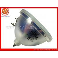 Buy cheap OSRAM P-VIP100-120W1.3E replacement projector lamp from wholesalers