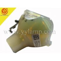 Buy cheap PHILIPS UHP225/160W1.0 Replacement Projector Lamp from wholesalers