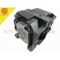 Quality EPSON lamp Projector Lamp ELPLP47 for EB-G5150NL wholesale