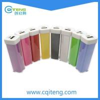 Quality Lipstick Shaped Colorful Power Bank charger wholesale