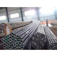 Buy cheap cold drawn steel pipe seamless steel pipes product