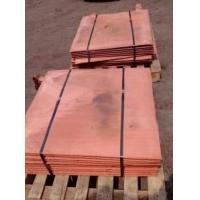 Buy cheap Chemical Materials Copper Cathode product