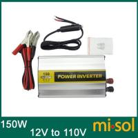 Quality US socket 150W Power inverter DC 12V to AC Adapter car charger laptop USB power supply wholesale