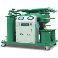 China ZY High Efficient Vacuum Oil Purifier Series on sale