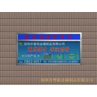 Quality Suspended Billboard wholesale