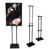 Buy cheap Design Banner Stand Square Base Design Stand product