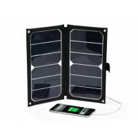 Buy cheap Portable Solar Charger panel product