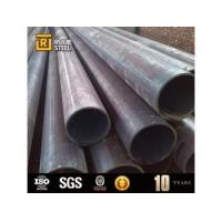 China Small diameter ERW pipe round welded carbon steel pipe on sale