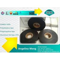 China pipe corrosion protection tape polyken on sale