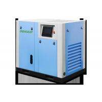 China Water Lubricated Oil Free Air Compressor on sale