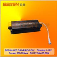 Buy cheap LED driver power supply dimming type【BSL708000070D60】 product