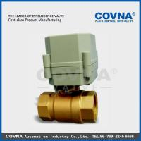 Electric Brass Ball Valve