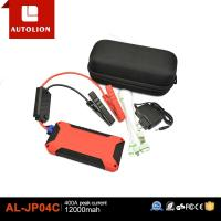 Quality Provide OEM service for 12000mAh car jump starter battery booster wholesale