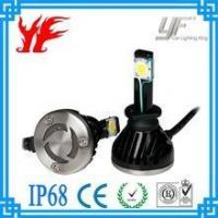 China Super bright wholesale price 40W high power car led headlight bulb h7 h4 h1 9005 9006 9007 on sale