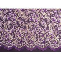 Buy cheap Multi-colors Embroidery Beaded Lace Fabric With Nylon + Polyester CY-XP0007 from wholesalers