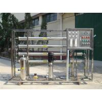 Quality Reverse osmosis water treament wholesale